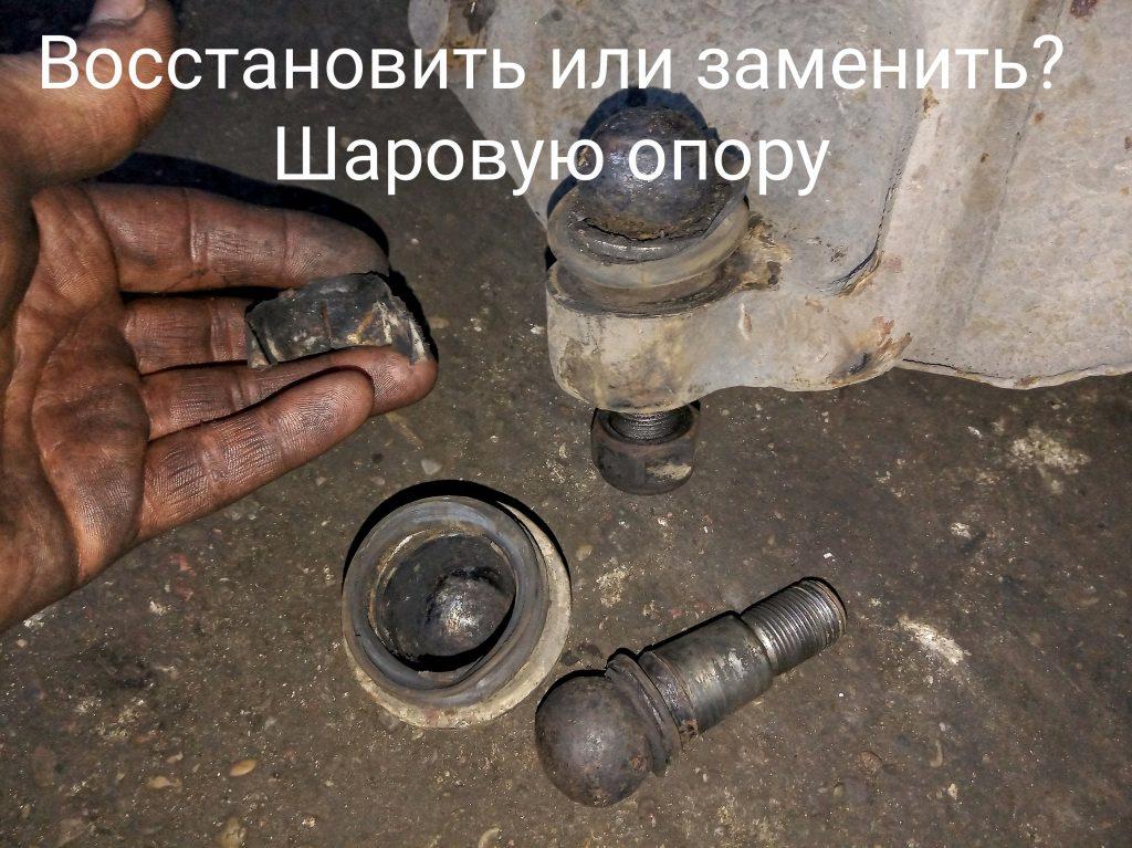 Замена шаровых опор Ивеко Дейли 2012 35c15